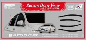 AUTO CLOVER Black / Smoke Window Door Sun Visor For Honda New City 2014 4 Pcs